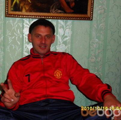 Фото мужчины Сaня, Ленинск-Кузнецкий, Россия, 36