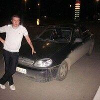 Фото мужчины Mihany, Саратов, Россия, 28