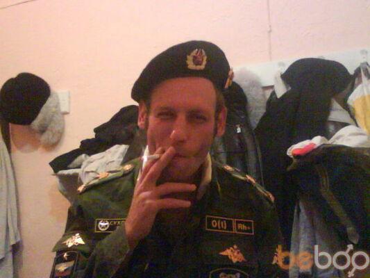 Фото мужчины evro_miha, Владивосток, Россия, 37