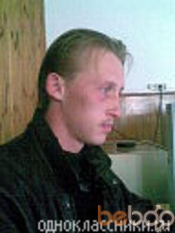 Фото мужчины stanlysad, Кишинев, Молдова, 31