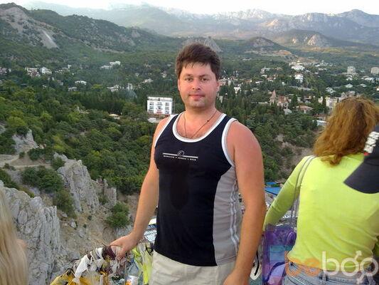 Фото мужчины alexsed, Днепропетровск, Украина, 43
