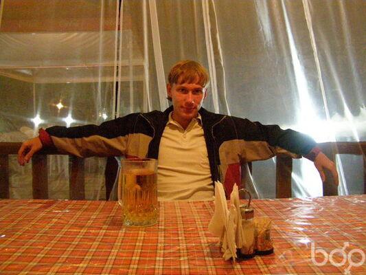 Фото мужчины Kolyanich, Алматы, Казахстан, 27