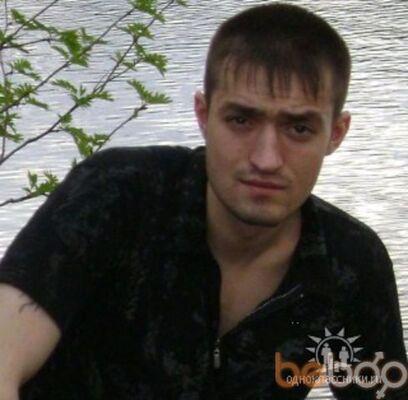 Фото мужчины Lexander, Видяево, Россия, 33