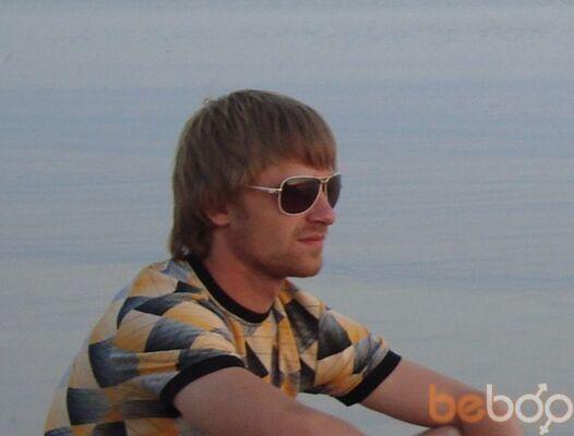 Фото мужчины Farino, Донецк, Украина, 29