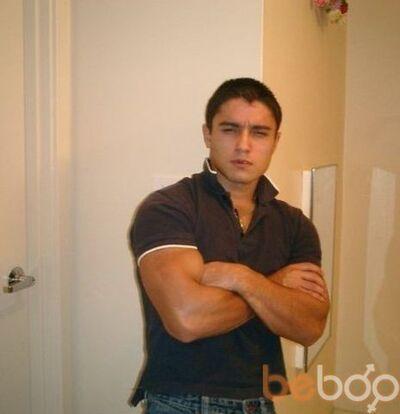 Фото мужчины Рустэм, Уральск, Казахстан, 33