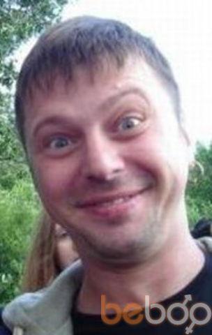 Фото мужчины ct4533, Тирасполь, Молдова, 41