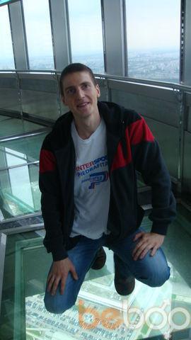 Фото мужчины Sashka, Москва, Россия, 36
