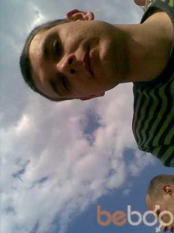 Фото мужчины Серик, Черновцы, Украина, 32