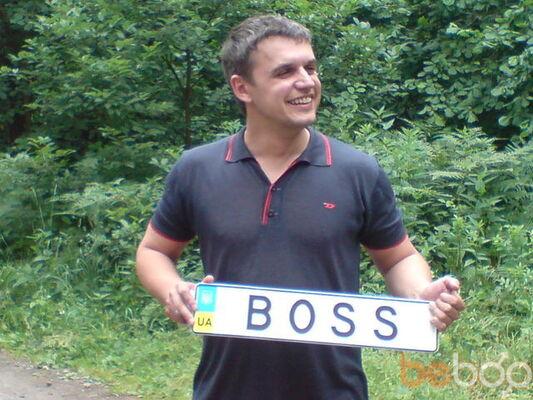 Фото мужчины gines, Киев, Украина, 39