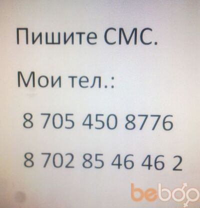 Фото мужчины lerych888, Рудный, Казахстан, 47