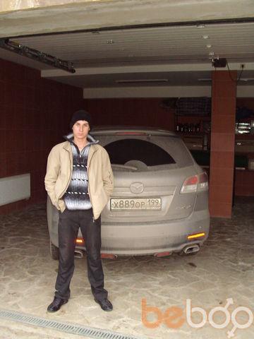 Фото мужчины Димон, Вулканешты, Молдова, 25