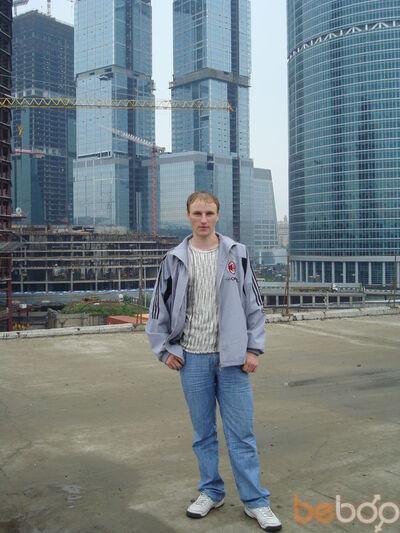 Фото мужчины Алексей, Кишинев, Молдова, 35