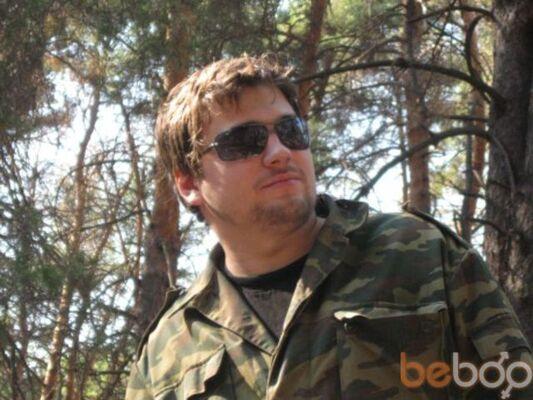 Фото мужчины Dima, Мариуполь, Украина, 43