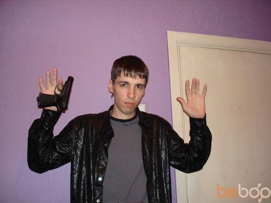 Фото мужчины Ronny, Красноярск, Россия, 28