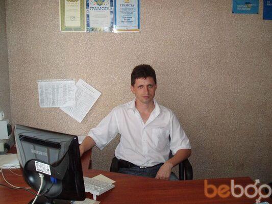 Фото мужчины valdemar77, Днепропетровск, Украина, 40