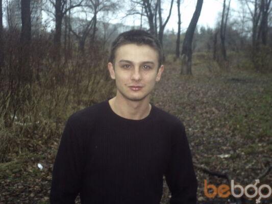 Фото мужчины Baltazar, Комсомольск, Украина, 29