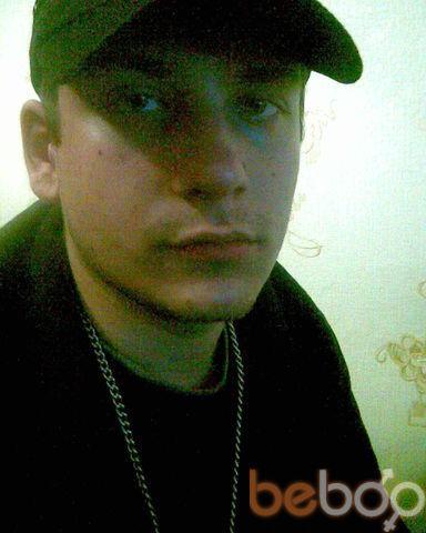 Фото мужчины Vladislav, Харьков, Украина, 28