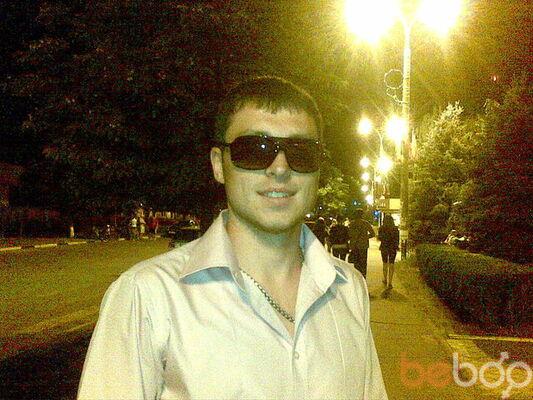 Фото мужчины smoki mo, Кишинев, Молдова, 28