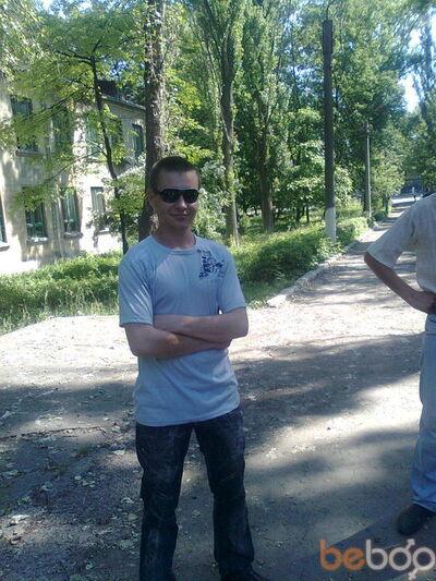 Фото мужчины serii, Цыра, Молдова, 27