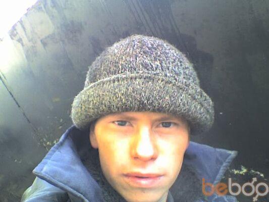 Фото мужчины ruslan, Балхаш, Казахстан, 31