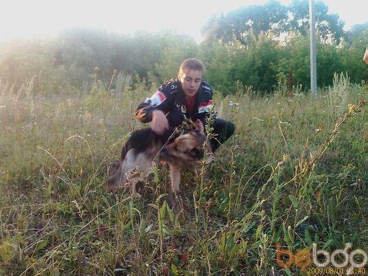 Фото мужчины haliv888, Уфа, Россия, 37