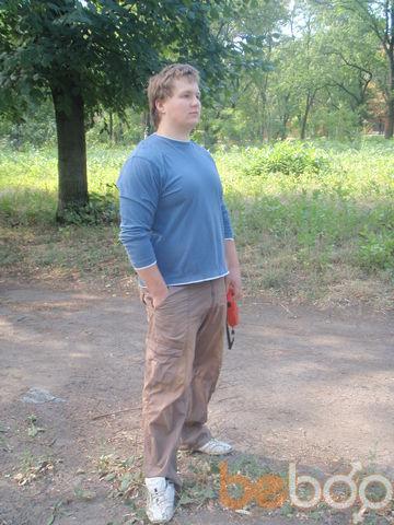 Фото мужчины Motorniy, Харьков, Украина, 27
