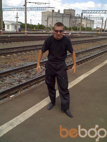Фото мужчины глюк, Оренбург, Россия, 28
