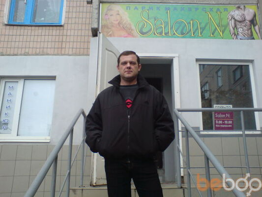 Фото мужчины Almogel, Днепропетровск, Украина, 43