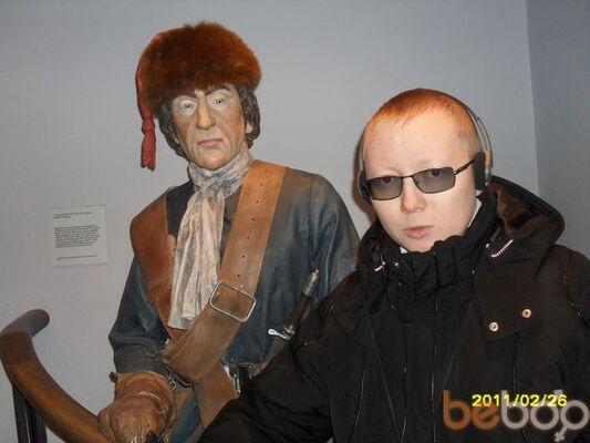 Фото мужчины nailex7, Ноябрьск, Россия, 31