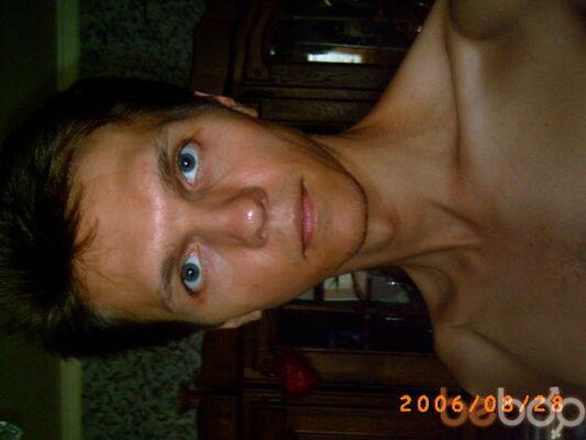 Фото мужчины Адик, Одесса, Украина, 44