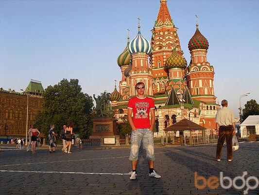Фото мужчины budac_00, Кишинев, Молдова, 28