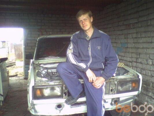 Фото мужчины александр844, Петропавловск, Казахстан, 32