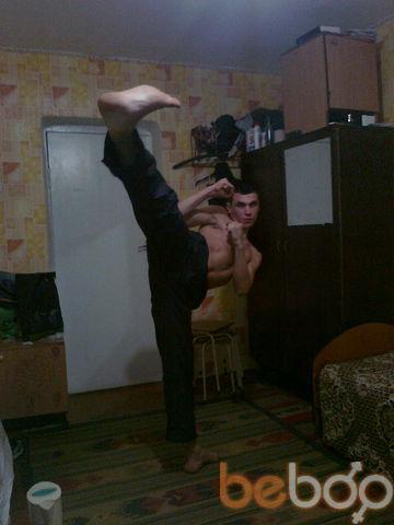 Фото мужчины karate1992, Кишинев, Молдова, 25