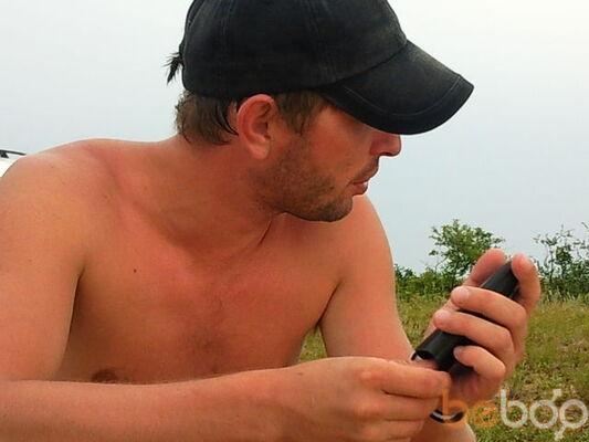 Фото мужчины RomiroS, Чита, Россия, 36