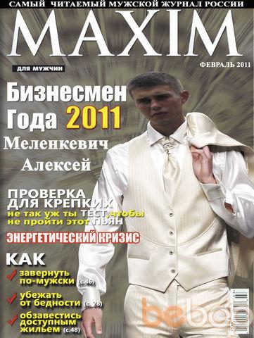 Фото мужчины Meleschin, Брест, Беларусь, 33