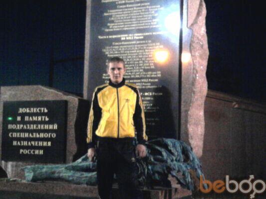 Фото мужчины ruslan, Химки, Россия, 31