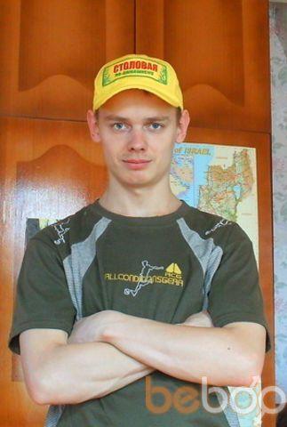 Фото мужчины Andryushka, Харьков, Украина, 29