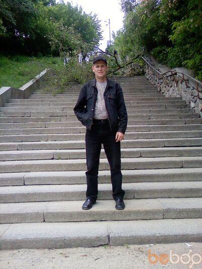 Фото мужчины edvin, Черкассы, Украина, 55