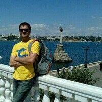Фото мужчины Александр, Славутич, Украина, 30
