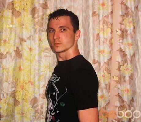 Фото мужчины Archi, Бишкек, Кыргызстан, 29