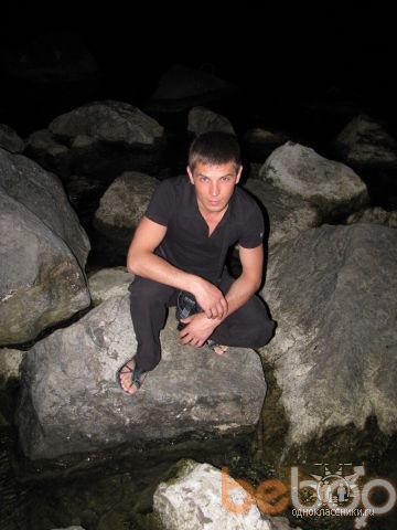 Фото мужчины KAREN9, Ереван, Армения, 27