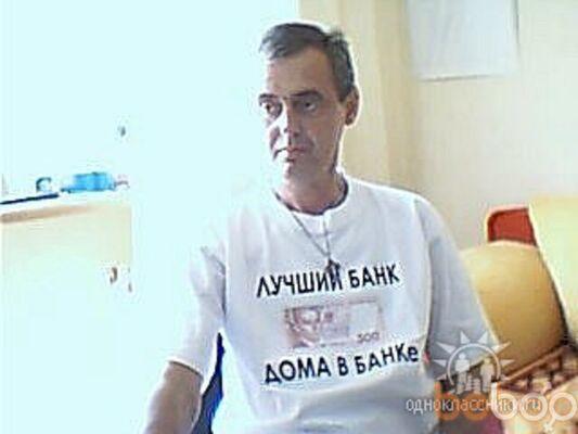 Фото мужчины Серж, Черкассы, Украина, 51