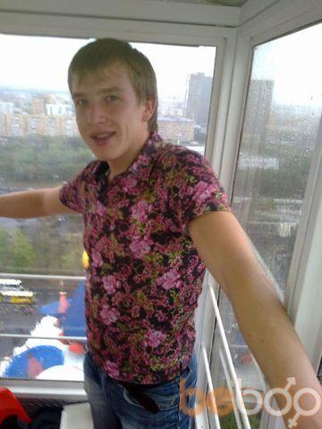 Фото мужчины RinadKa, Пермь, Россия, 31