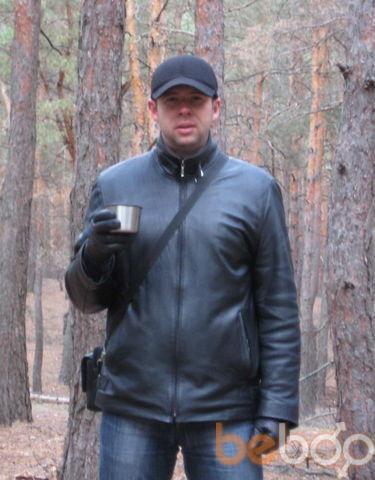 Фото мужчины Pegas, Харьков, Украина, 41