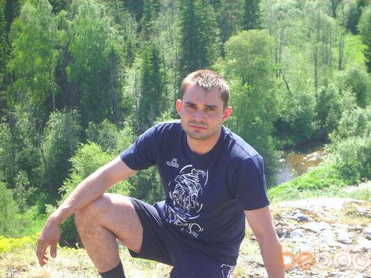 Фото мужчины Artem, Екатеринбург, Россия, 34