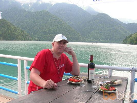 Фото мужчины super, Саратов, Россия, 29