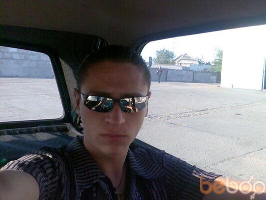 Фото мужчины Хабиб, Киев, Украина, 37