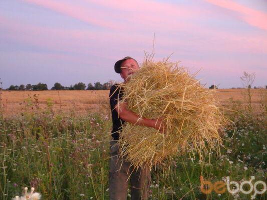 Фото мужчины навигатор, Прилуки, Украина, 42