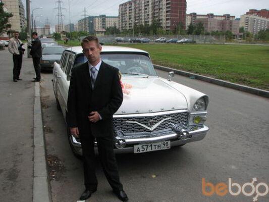 Фото мужчины serega26, Санкт-Петербург, Россия, 41