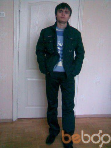 Фото мужчины Вовка, Костанай, Казахстан, 28